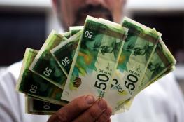 سلطة النقد تصدر 10 تعليمات خاصة بالموظفين المقترضين من البنوك