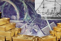 العثور على كنز روسي هائل في اعمال المحيط يقدر ب200 طن من الذهب