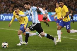 الأرجنتين تفوز على البرازيل بمباراة ودية