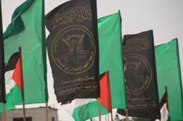 """حماس والجهاد ردا على نتائج الانتخابات الاسرائيلية : """"شعبنا سيواصل نضاله """""""