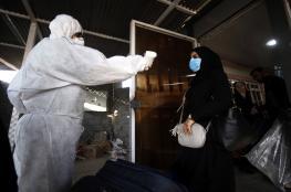 """وفاة شخص وتسجيل 10 إصابات جديدة بـ""""كورونا"""" في ايران"""