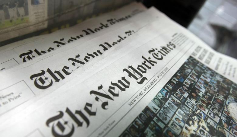 """النائب العام المصري يأمر بإجراء تحقيق عاجل في تسريبات """"نيويورك تايمز"""""""