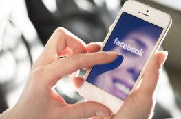 فيسبوك يبدأ بفقد شعبيته ومئات الآلاف يفرون للتغيرات الكثيرة
