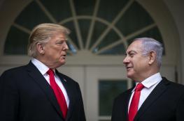 """مسؤول إسرائيلي: """"صفقة القرن"""" سيئة ولابد من المفاوضات"""