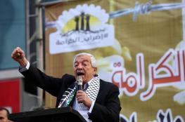 العالول يكشف عن خطوات فتح للرد على اسرائيل