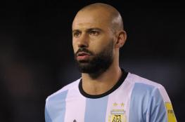 ماسكيرانو يغيب لمدة شهر عن برشلونة