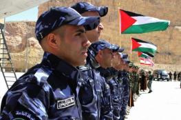 الشرطة الفلسطينية تعلن عن فتح ابواب التسجيل لاكاديمية الشرطة في مصر
