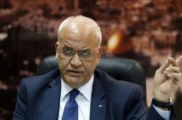 عريقات يصرح : قرارات المجلس المركزي ستكون مصيرية