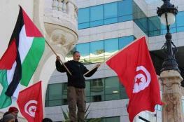 تونس تدعو لنصرة وحماية الشعب الفلسطيني