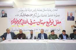 التوقيع على ميثاق شرف في مخيم طولكرم