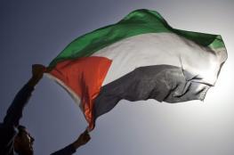 المغرب : لم نحذف فلسطين من على الخارطة
