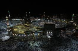 سافرت للحج مع والديها... فتاة مصرية تستعيد بصرها في مكة المكرمة