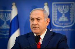 61 عضو كنيست يمنحون الثقة لنتنياهو لتشكيل حكومة اسرائيلية جديدة