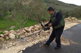 أجهزة الامن الفلسطينية تصدر بيانا توضيحياً حول العبوات الناسفة في شمال طولكرم