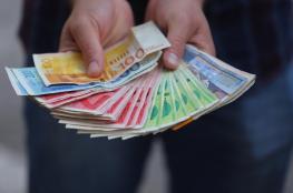 وزارة المالية تصرف رواتب للموظفين وفق آلية محددة
