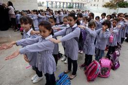 وزارة التربية : اسرائيل تحرض وتعلن الحرب على مؤسساتنا