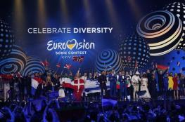 """إلغاء الاحتفال الأول لمسابقة """"يورو فيجن"""" بسب التصعيد مع غزة"""