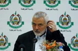هنية يشكر المخابرات المصرية على دعمها لغزة في مواجهة كورونا