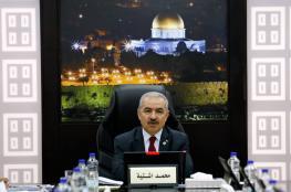 اشتية: الحكومة مستعدة لتنفيذ قرارات مجلسي المركزي والوطني