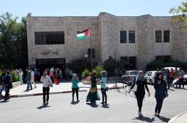 اضراب جامعة بيرزيت يدخل يومه الثاني على التوالي