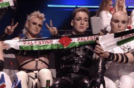لرفعها علم فلسطين ...يوروفيجن تغرم فرقة موسيقية آيسلندية