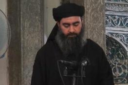 """العراق : غارة جوية استهدفت """"البغدادي """" ومصيره مجهول"""