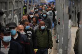 وزارة العمل تتخذ خطوة كبيرة لإنصاف العمال الفلسطينيين في إسرائيل