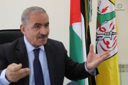 اشتيه : فلسطين تمتلك اعلى نسبة خريجي جامعات في المنطقة