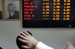 انخفاض على مؤشر بورصة فلسطين بنسبة 0.15%
