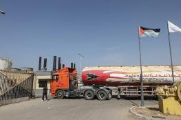 مصر تدخل 32 شاحنة محملة بالغاز الى قطاع غزة
