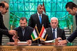 9 فصائل فلسطينية تدعو الى تطبيق اتفاقيات المصالحة