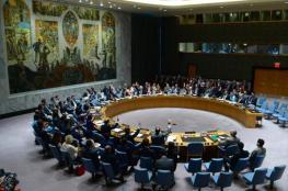 """مجلس الأمن باستثناء واشنطن يرفض """"شرعنة"""" الاستيطان"""