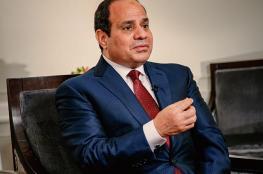 ابو الغيط عن السيسي : انه الصادق الأمين