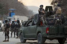 داعش ينفذ هجوما مسلحا على اكاديمية عسكرية بكابول