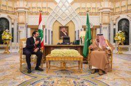 الملك سلمان يستقبل الحريري في قصر اليمامة بالرياض