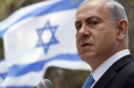 نتنياهو يرصد 200 مليون شيقل لتهويد مدينة القدس