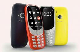 """نوكيا """" 3310 """"يصل المنطقة العربية بسعر غير مسبوق"""