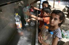 تلوث 97% من مياه غزة وتفشي أمراض خطيرة