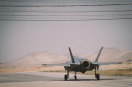 """لاول مرة ..اسرائيل تستخدم مقاتلات """" F35 """" في مناورات واسعة استعدادا للحرب !"""