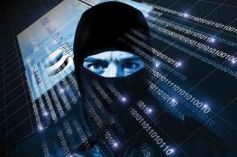 أميركيا تتهم عضو فريق قرصنة الكترونية بنقل معلومات بالغة السرية!