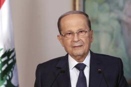 الرئيس اللبناني: الاسشارات لتشكيل الحكومة الجديدة قد تبدأ يوم الخميس