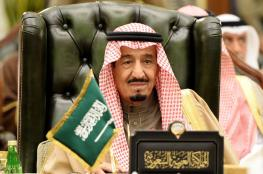 السعودية : سنواصل دعم القضية الفلسطينية