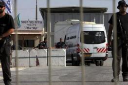سلطات الاحتلال تفرج عن شابين من غزة