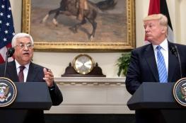 أبو ردينة: موقف الرئيس سيكون أكثر وضوحا بعد لقاء ترامب