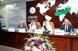 """فلسطين والسعودية يتفقان على التنسيق بينهما للتصدي لمخططات """"نتنياهو """""""
