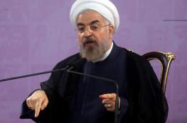 """روحاني يحذر أمريكا من """"طوفان مخدرات ولاجئين وقنابل وإرهاب"""""""