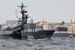مسؤول عسكري روسي : جاهزون  لإغراق حاملات الصواريخ الأمريكية خلال نصف الساعة