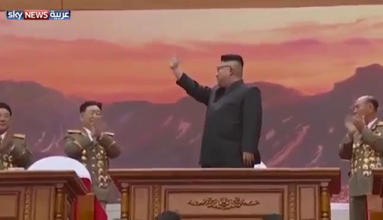 شاهد: كوريا الشمالية تقصف أميركا