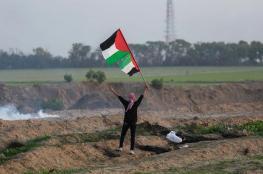 اصابة 28 مواطنا اثر قمع الاحتلال لمسيرات العودة في غزة