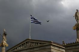 لأول مرة منذ 8 سنوات ...اليونان تستغني عن المساعدات الأجنبية